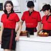 Đồng phục quán cafe-Đồng phục Coffee Shop mẫu 4