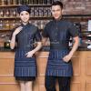 Đồng phục nhà hàng mẫu 1
