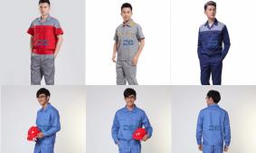 Các loại quần áo bảo hộ thông dụng trên thị trường